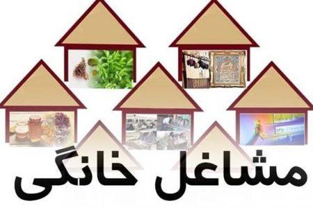 آموزش متقاضیان طرح ملی توسعه مشاغل خانگی در جهاددانشگاهی زنجان