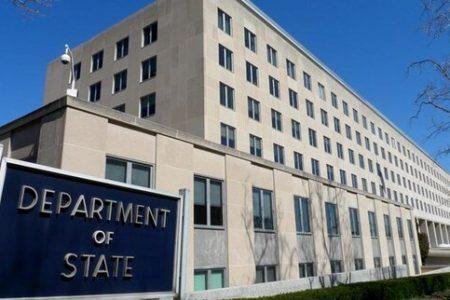 آمریکا، انصارالله یمن را تهدید کرد