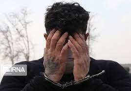 دستگیری قاتل فراری در نقش پلیس قلابی
